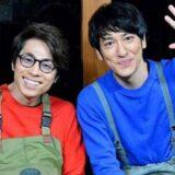 ロンブー淳&ココリコ田中