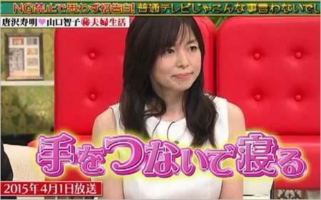 山口智子が唐沢寿明と手を繋いで寝ることを告白