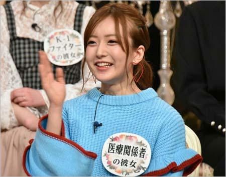 『坂上忍と〇〇の彼女』出演の須藤凜々花