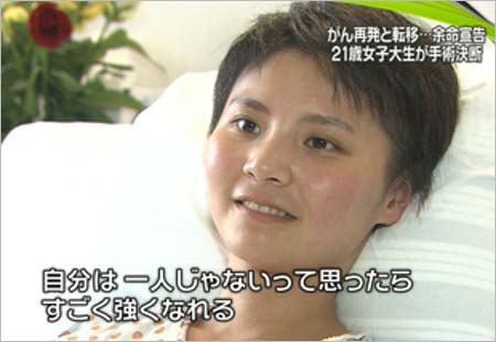 NEWS ZEROの密着に出演時の山下弘子
