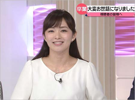 news every.を卒業した伊藤綾子