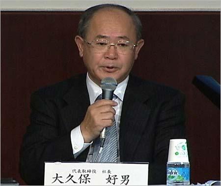 日本テレビの大久保好男社長