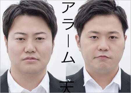 遠藤要・エハラマサヒロ