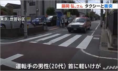 藤岡弘、タクシー事故報道2枚目