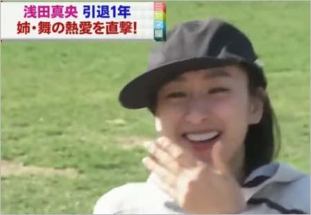 情報ライブ ミヤネ屋で熱愛報道に言及した浅田舞
