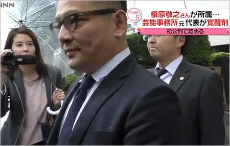 槇原敬之の事務所社長が逮捕報道