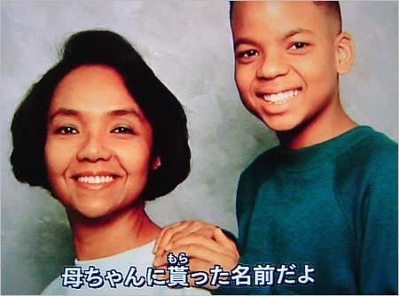 幼少期のジェロ&母親