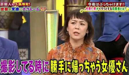 快傑えみちゃんねるで佐藤仁美が嫌いな女優Sを暴露シーン1枚目