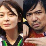 田畑智子&岡田義徳