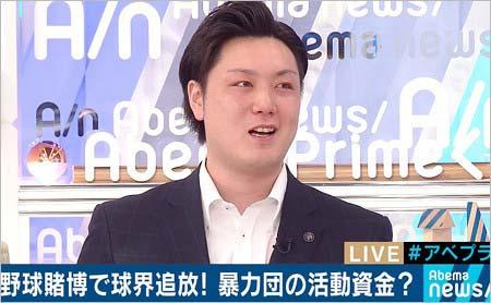 笠原将生の画像 p1_16