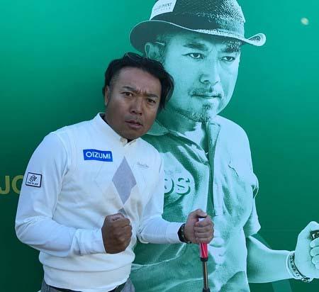 プロゴルファー片山晋呉