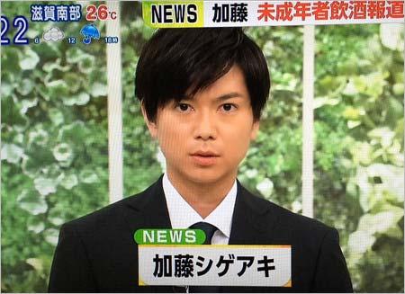ビビットで謝罪した加藤シゲアキ