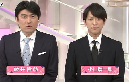 news every.で謝罪した小山慶一郎
