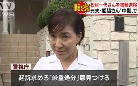 松居一代の書類送検報道5枚目