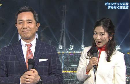 平昌五輪開会式で言い間違いをした桑子真帆アナ
