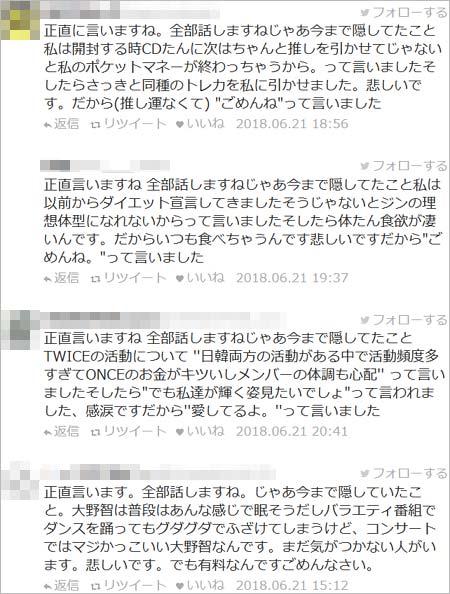 松井珠理奈の発言をネタにするツイッターユーザー2枚目