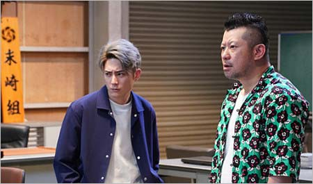 『ゼロ 一獲千金ゲーム』出演の間宮祥太朗、ケンドーコバヤシ