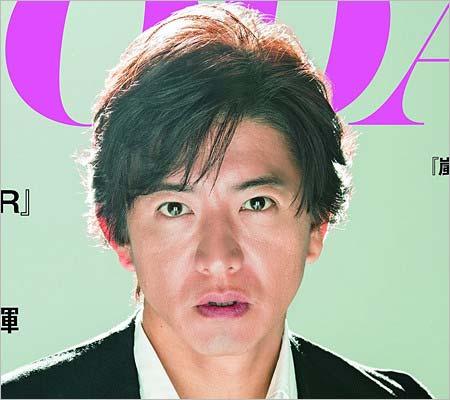 SODA2018年9月号の木村拓哉アップ