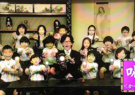 『ほん怖』出演の稲垣吾郎&ほん怖クラブメンバー