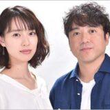 ムロツヨシ&戸田恵梨香