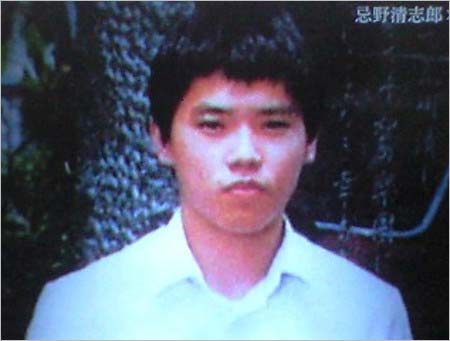 爆笑問題・太田光が中学~高校生頃の顔写真