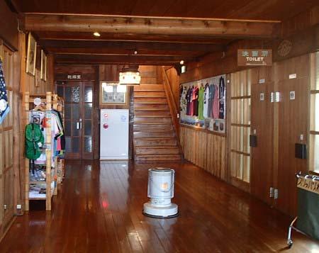 燕山荘の内部