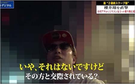 週刊文春の直撃取材に応じた櫻井翔、女子大生との交際否定