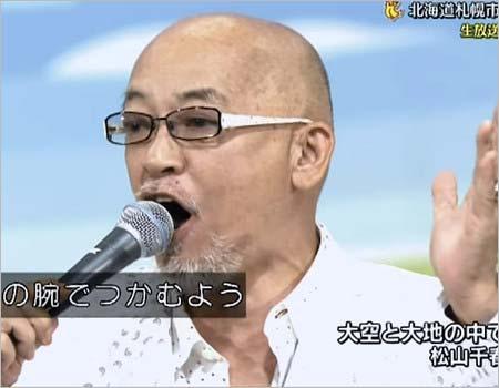 2018年8月5日放送『NHKのど自慢in北海道札幌市』出演時の松山千春