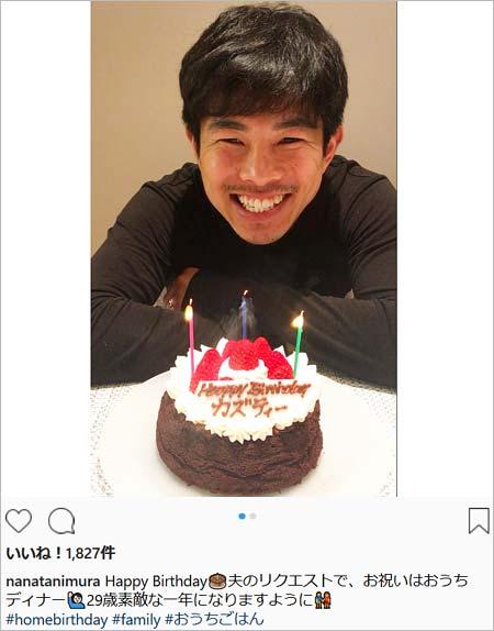 谷村奈南がインスタグラムで最後に公開した井岡一翔選手の写真