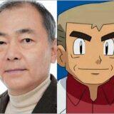 石塚運昇とポケモンのオーキド博士