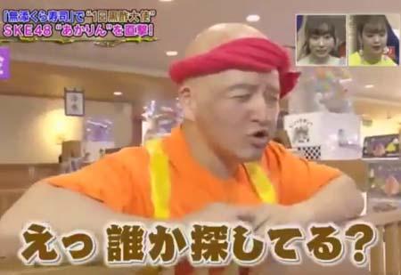 8月19日放送のサンジャポで尾畠春夫をモノマネ、ネタにしたガリットチュウ福島善成の写真1枚目