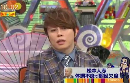8月19日放送『ワイドナショー』で松本人志のズル休みをイジる西川貴教