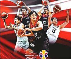 バスケットボール男子日本代表