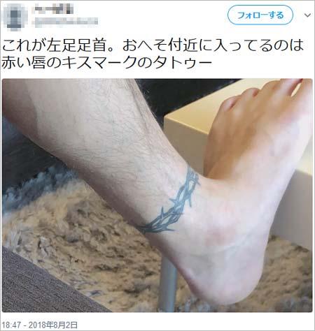 手越祐也のタトゥー情報を流すツイッターアカウントのツイート