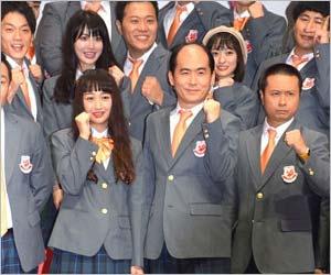 吉本坂46の画像 p1_30