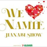 『WE ♥ NAMIE HANABI SHOW 前夜祭~I ♥OKINAWA/I ♥ MUSIC~』ロゴ