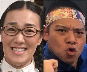 たんぽぽ白鳥久美子&彼氏・チェリー吉武