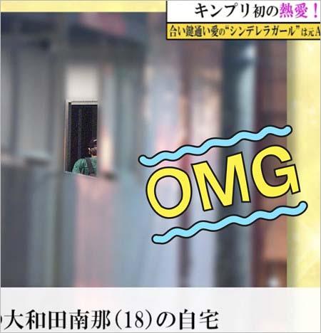 週刊文春のKing & Prince高橋海人&大和田南那の熱愛同棲スキャンダル画像2枚目