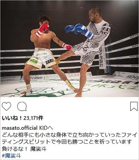 魔裟斗が山本KIDにメッセージ、インスタグラム投稿コメント画像
