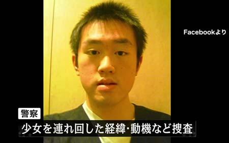 余卿容疑者の中学生誘拐事件の報道画像7枚目