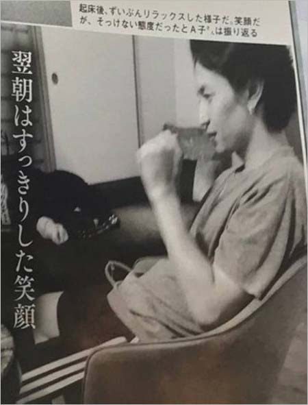 大倉忠義が火遊び、ワンナイトラブを週刊誌フラッシュ報道