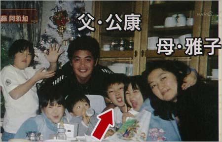 工藤阿須加、工藤公康の家族写真
