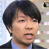 日テレ記者・青山和弘