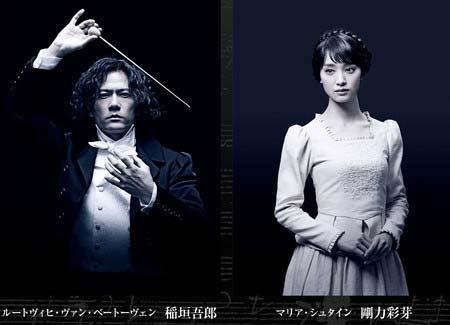 舞台『No.9』で共演の稲垣吾郎&剛力彩芽
