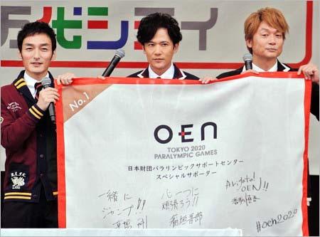 新潟総合テレビNSTまつり2018に参加した新しい地図の3人