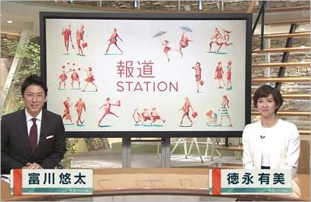 10月1日放送『報道ステーション』