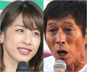 明石家さんま&加藤綾子