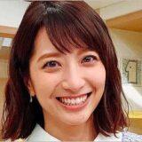 日テレ笹崎里菜アナウンサー(ササザキリナ)