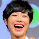 有働由美子アナ(うどうゆみこ)