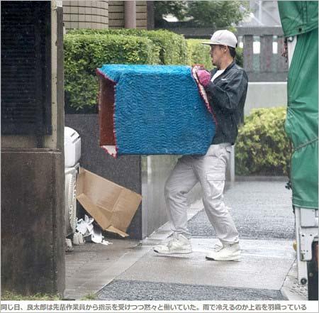 引越のバイトをする清水アキラの息子・清水良太郎(しみずりょうたろう)